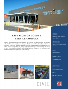 East Jackson County Service Complex